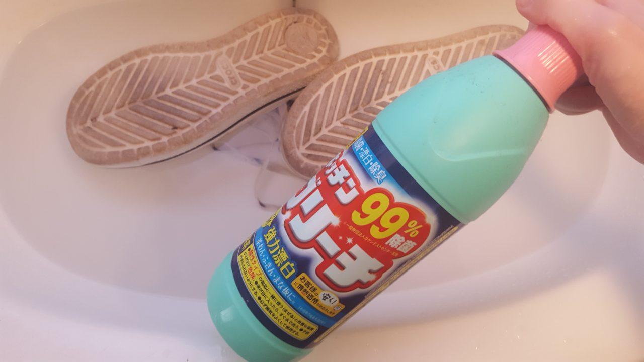 白キャンバススニーカー洗う洗濯