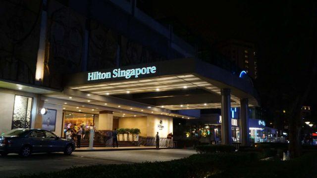 ヒルトンシンガポール